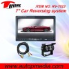 RV-7023-1 Car reversing system with 7inch digital LCD monitor & backup camera