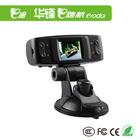 HD1080P ,Car DVR with GPS and 3D G-Sensor car recorder