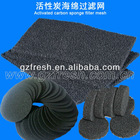 FRS-ACF Activated carbon foam for air clean bad smell (hot )