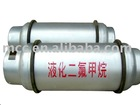 926L Liquefied Freon Steel Cylinder