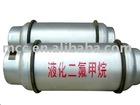 926L Liquefied Freon Steel Cylinder