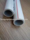 plastic tube with aluminum