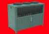 FNV Type Air cooled Industrial Condenser