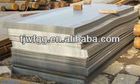 S45C carbon steel plate