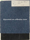 100% Cotton Denim Fabric (YM#1201107)