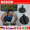 supreme push-up swivel action bar/equipment