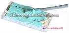 microfiber microfiber mop ( flat mop , floor mop , 360 easy mop , cleaning mop)
