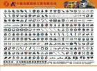 Dongfeng Truck Parts Locating Sleeve-Driven Pillar Gear Part 2502ZAS01-054
