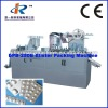 DPB-250B Al-Al Automatic Blister Packaging Machine