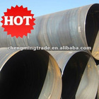 SSAW steel tube,sprial submerged arc welded pipes,DIN1626,DIN1.0132