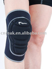 Multi-Sport Kneepad