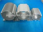 aluminium motor shell extrusion