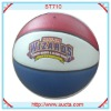 High quality OEM PU laminated basketball balls ST710