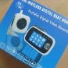 ptz wireless baby monitor