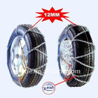 Y type snow chains & V type snow chains TUV/GS approval