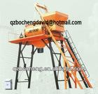 1500L Civil construction Double Horizontal Shaft Compulsive Concrete Mixer JS1500