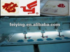 FEIYING CHAIN/CHENILLE ONLY MACHINE
