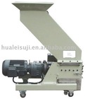 DYPS-D Crusher(Plastic Crusher,Crushing Machine)