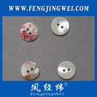 2-hole Trocas shell button 18L(11.4mm) shank