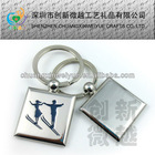 KC203 silver metal keyring