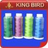 polyester yarn ,embroidery thread