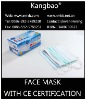 Disposable masks used in electronic products' workshop