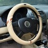 SK-51123 silicone pvc steering wheel cover