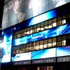 PH16 Outdoor LED Display