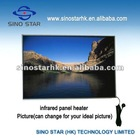 950w-1000w wall mounted radiant heater panel