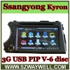3G USB Ssanyyong Kyron Actyon Car DVD GPS navigation with PIP virtual 6 disc function
