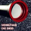 BS EN 545:2010 C40 DN80 Ductile iron pipe