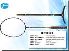 Flexpro brand high carbon Badminton Racket