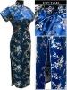 Chinese tradition clothes long dress Cheong-sam Qipao