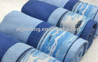 100% cotton luxury jacquard towel with dobby border