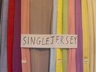 100% cotton Plain Dyed Single Jersey