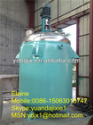 hot sale chemical stirrer reaction vessel