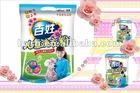 enzyme hand-wash, washing machinelaundry detergent washing powder