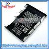 BL-5B High Capacity Battery for Nokia 5300 5070 6121 6080 N90 3230 Battery (3.7V 890mAh)