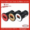 2012 HOTEST SALE Certified Car Mini Usb Charger(NT-660)
