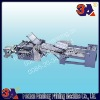 Paper Folding machine ( with electrical knife) (780)