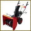 6.5HP Gasoline Sweeper/ Snow Sweeper/Snowplow