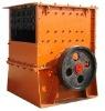 Quartz Heavy Hammer Mill Crusher