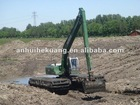 HK series amphibious excavator with long boom and can work on swampland and marshland