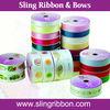 2012 3 yds Roll Packing Ribbon