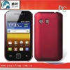 Rubberized case for samsumg galaxy Ace S5830 case