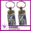 Chinese style key chain with blue and white porcelain pattern