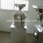 universal crusher & high efficient pulverizer
