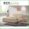 modern soft bed 2805#