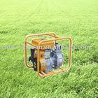 Robin water pump/ROBIN gasoline engine / RB-205