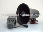 KANGHUI car speaker (802-52) with pentameter